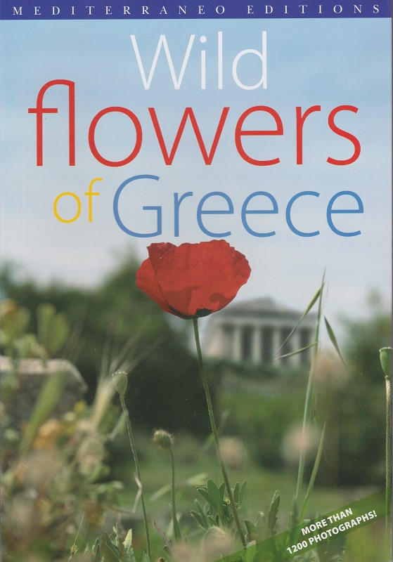 k-flowers greece.jpg